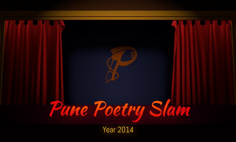 Logo & Illustrations for Pune Poetry Slam, 2014